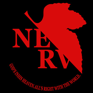 NERV Logo (old)